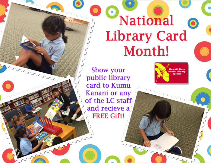 National-Library-Card-Month